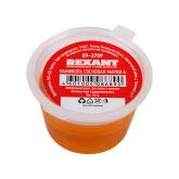 Канифоль сосновая 10 гр  REXANT